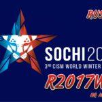 Радиомарафон «III зимние Всемирные военные игры»
