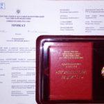 Анатолий Бойцов (R3RK) – Почётный радист