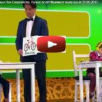 Юные радистки на Первом канале (видео)
