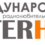 Фестиваль InterHAM-2017 завершился (первые впечатления)