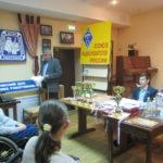 Конференция РО СРР по Тамбовской области состоялась