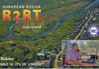 R2RT_1