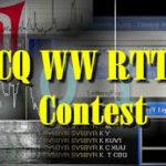 CQ WW DX RTTY Contest