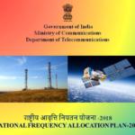 Индия получила 3 новых диапазона – 60, 630 и 6000 м