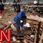 Индонезия: землетрясение и цунами. Частота чрезвычайных ситуаций