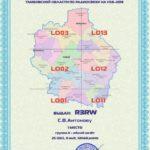 Сертификаты участников Чемпионатов Тамбовской области на УКВ  и КВ 2018 г.