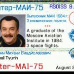 Эксперимент Inter-MAI amateur radio Slow Scan Television на МКС