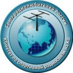 Чемпионат России по радиосвязи на КВ 2021, телефон