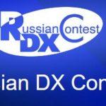 Заявленные результаты RDXC-2019
