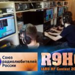 R9HQ Штаб-квартира СРР в IARU HF Contest 2019