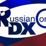 Предварительные результаты RDXC-2019