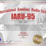 95 лет IARU