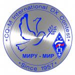 CQ-M Contest 2020