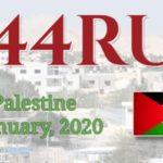 Рождественская экспедиция в Палестину, E44RU