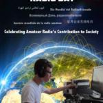 18 апреля — Всемирный день любительского радио